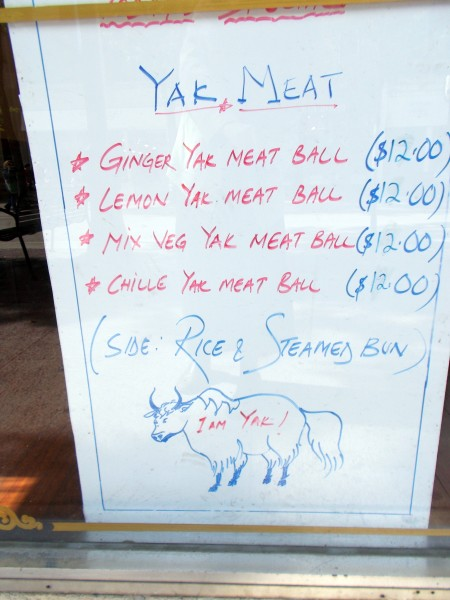 Yak Meat